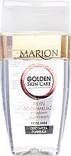 Parfumuri și produse cosmetice Жидкость для снятия макияжа - Marion Golden Skin Care