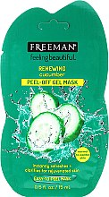 Mască de faţă cu extract din castravete - Freeman Feeling Beautiful Facial Peel-Off Mask Cucumber (miniatură) — Imagine N1