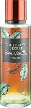 Parfumuri și produse cosmetice Spray parfumat pentru cop - Victoria's Secret Bare Vanilla Noir Fragrance Body Mist