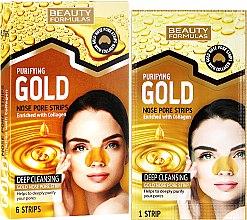Parfumuri și produse cosmetice Benzi de nas - Beauty Formulas Purifying Gold Nose Pore Strips