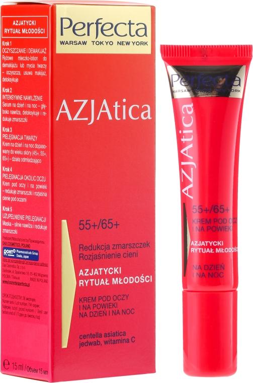 Cremă pentru conturul ochilor - Perfecta Azjatica Day & Night Under Eye And Eyelid Cream — Imagine N1