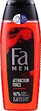 Parfumuri și produse cosmetice Gel de duș - Fa Attraction Force Shower Gel