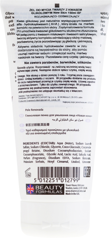 Gel de spălare - Beauty Formulas New Skin Glycolic Facial Wash — Imagine N2