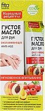 """Parfumuri și produse cosmetice Unt de mâini """"Rejuvenant"""" - FitoKosmetik"""