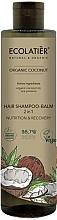 Parfumuri și produse cosmetice Șampon-balsam 2 în 1 - Ecolatier Organic Coconut Hair-Shampoo Balm