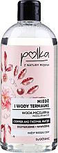 """Parfumuri și produse cosmetice Apă micelară """"Cupru și Ape termale"""" - Polka Micellar Water"""