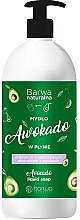 Parfumuri și produse cosmetice Săpun lichid - Barwa Natural Avocado Soap