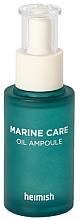 Parfumuri și produse cosmetice Ser-ulei cu extracte marine pentru față - Heimish Marine Care Oil Ampoule