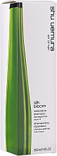 Parfumuri și produse cosmetice Șampon cu efect revitalizant pentru păr deteriorat - Shu Uemura Art Of Hair Silk Bloom Restorative Shampoo