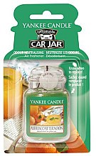 Parfumuri și produse cosmetice Aromatizator auto - Yankee Candle Car Jar Ultimate Alfresco Afternoon
