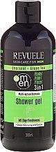 Parfumuri și produse cosmetice Gel de duș - Revuele Men Charcoal Green & Tea 3in1 Body, Hair & Face Shower Gel