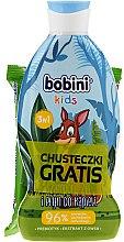 Parfumuri și produse cosmetice Set - Bobini Kids Set (shm/gel/330ml + wet/wipes/15pc)