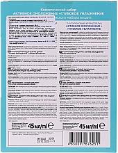 Set - Fito Kosmetik Bio Cosmetolog Professional (f/cr/45ml + h/cr/45ml) — Imagine N2