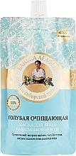 Parfumuri și produse cosmetice Mască facială pentru ten gras/mixt - Retzepty Babushki Agafia