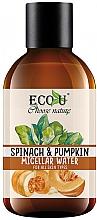 """Parfumuri și produse cosmetice Apă micelară """"Dovleac și spanac"""" - Eco U Pumpkins And Spinach Micellar Water"""