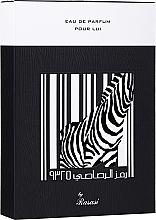 Parfumuri și produse cosmetice Rasasi Rumz Al Rasasi 9325 Pour Lui - Apă de parfum