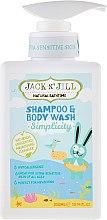 Parfumuri și produse cosmetice Șampon-Gel de duș pentru copii 2 în 1 - Jack N' Jill Simplicity Shampoo & Body Wash