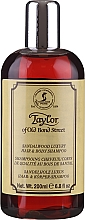 Духи, Парфюмерия, косметика Taylor of Old Bond Street Sandalwood Hair and Body Shampoo - Шампунь