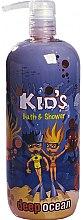 Parfumuri și produse cosmetice Gel-spumă pentru duș și baie - Hegron Kid's Deep Ocean Bath & Shower