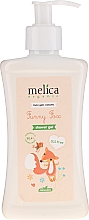 """Parfumuri și produse cosmetice Pastă de dinți pentru copii """"Fox"""" - Melica Organic Funny Fox Shower Gel"""