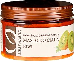 "Parfumuri și produse cosmetice Ulei de corp ""Kiwi"" - Bosphaera"