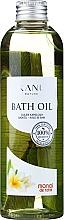 Parfumuri și produse cosmetice Olejek do kąpieli Monoi de Tahiti - Kanu Nature Bath Oil Monoi de Tahiti