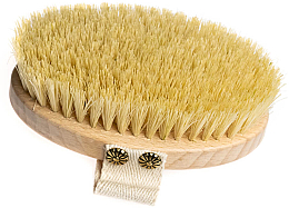 Parfumuri și produse cosmetice Perie din lemn cu peri naturali pentru masaj uscat - RareCraft
