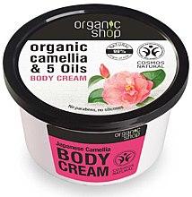 """Parfumuri și produse cosmetice Cremă pentru corp """"Camellia japoneză"""" - Organic Shop Body Cream Organic Camellia & Oils"""
