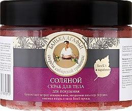 Parfumuri și produse cosmetice Scrub pe bază de sare pentru corp, cu efect de slăbire - Retepti babushki Agafii