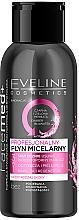 Parfumuri și produse cosmetice Apă micelară 3 în 1 pentru toate tipurile de ten - Eveline Cosmetics Facemed+
