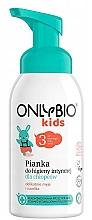 Parfumuri și produse cosmetice Spumă pentru igienă intimă pentru băieți de la 3 ani - Only Bio Foam For Intimate Hygiene For Boys