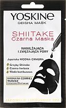 Parfumuri și produse cosmetice Mască hidratantă pentru față - Yoskine Geisha Mask Shiitake