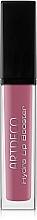 Parfumuri și produse cosmetice Luciu de buze cu efect de mărire - Artdeco Hydra Lip Booster