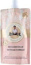Parfumuri și produse cosmetice Mască fito-activă pentru față cu suc de fructe de pădure de taiga - Reţete bunicii Agafia Baia bunicii Agafia