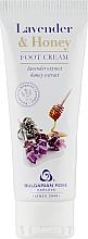 """Parfumuri și produse cosmetice Cremă pentru picioare """"Lavandă și Miere"""" - Bulgarian Rose Lavender And Honey Foot Cream"""