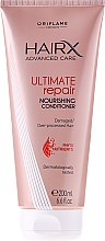 Parfumuri și produse cosmetice Balsam regenerant pentru părul uscat și deteriorat - Oriflame HairX Ultimate Repair Nourishing Conditioner