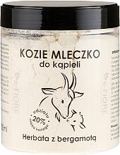 """Parfumuri și produse cosmetice Lapte de baie pe bază de lapte de capră """"Bergamotă"""" - E-Fiore Bergamot Bath Milk"""
