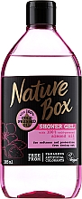 Parfumuri și produse cosmetice Gel de duș - Nature Box Almond Oil Shower Gel