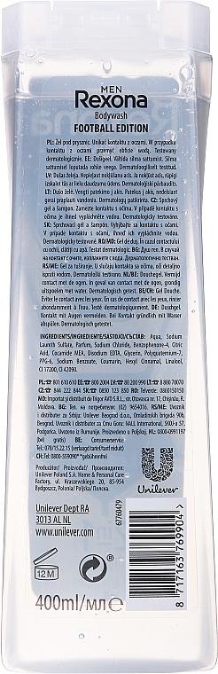 Șampon- gel de duș 2in1 - Rexona Men Football Edition Laliga Shower Gel Body & Hair — Imagine N4