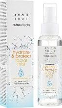 Parfumuri și produse cosmetice Spray pentru față - Avon True Nutra Effect Hydrate & Protect Facial Mist
