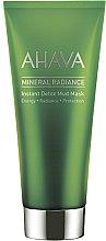 Mască de față - Ahava Mineral Radiance Instant Detox Mud Mask — Imagine N2