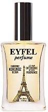 Parfumuri și produse cosmetice Eyfel Perfume K-71 - Apă de parfum