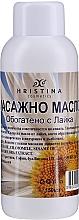Parfumuri și produse cosmetice Ulei cu extract de mușețel pentru masaj - Hristina Cosmetics Chamomile Massage Oil