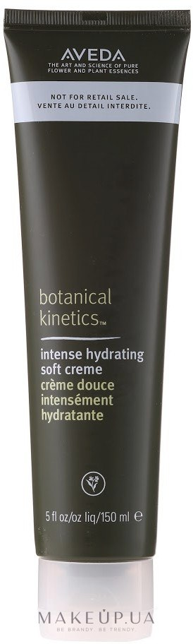 Cremă hidratantă - Aveda Botanical Kinetics Intense Hydrating Soft Creme — Imagine 150 ml