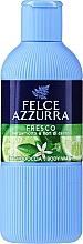 Parfumuri și produse cosmetice Gel de duș - Felce Azzurra Bergamot & Cedro Shower Gel (mini)