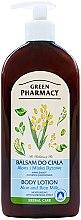 """Parfumuri și produse cosmetice Loțiune de corp """"Aloe și lapte de orez"""" - Green Pharmacy"""
