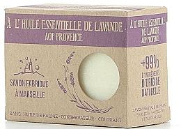 Parfumuri și produse cosmetice Săpun de Marsilia cu ulei de lavandă - Foufour Savon A l'Huile Essentielle de Lavande AOP Provence