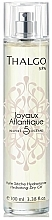 """Parfumuri și produse cosmetice Ulei uscat și hidratant pentru corp """"Bijuteriile Atlanticului"""" - Thalgo Atlantic Jewels Hydrating Dry Oil"""