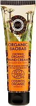 Parfumuri și produse cosmetice Cremă de mâini - Planeta Organica Organic Baobab Hand Cream