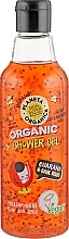 Parfumuri și produse cosmetice Gel de duș - Planeta Organica Guarana & Basil Seeds Skin Super Food Shower Gel